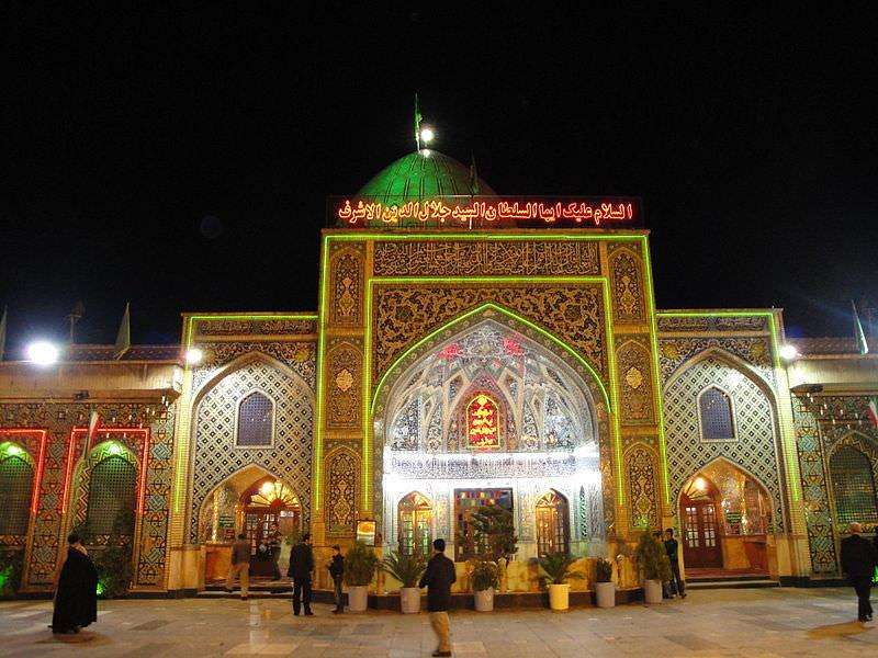 حرم سید جلال الدین اشرف