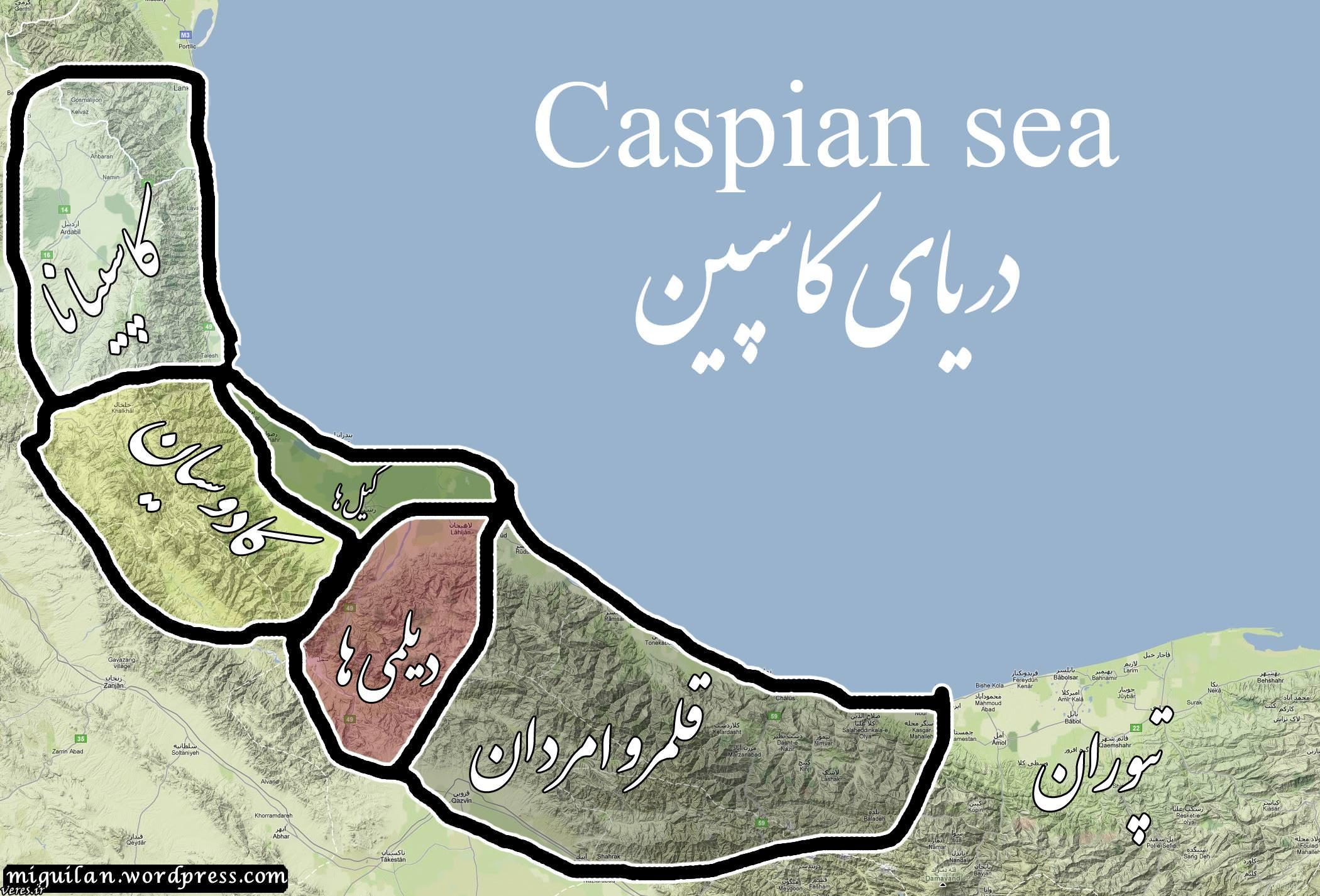 نقشه تاریخی استان گیلان