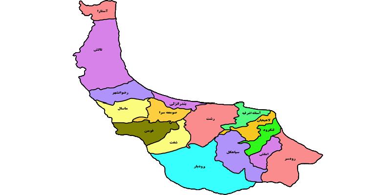 شهرهای استان گیلان